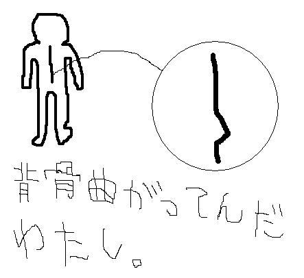 f0122951_735572.jpg