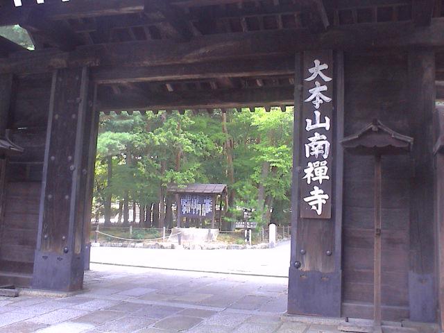 京都に行ってきました~お寺編。_e0060555_12593579.jpg