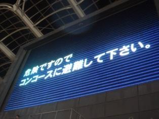 f0036670_0143559.jpg