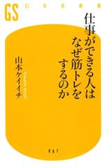 e0012194_033453.jpg