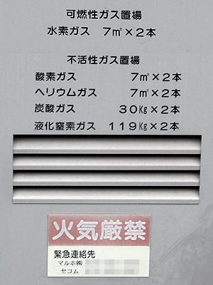 f0059901_1846016.jpg