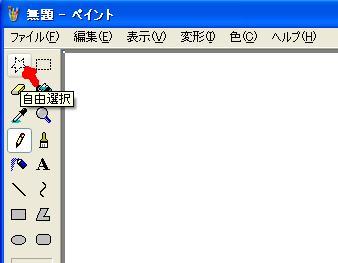 f0101719_40054.jpg