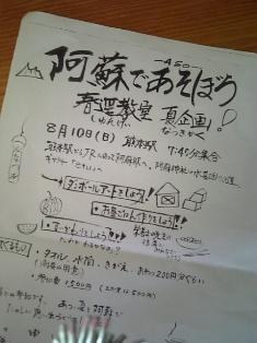 f0031420_1094629.jpg