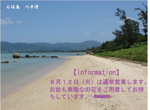 f0142120_1565098.jpg