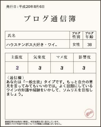 c0059521_8342627.jpg