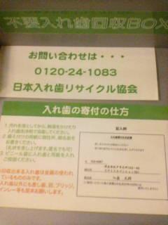 d0138635_10404518.jpg