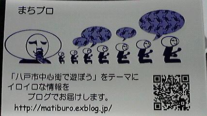 b0159236_16454112.jpg