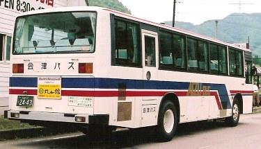 会津乗合自動車 日野KC-HU3KPCA +日野車体_e0030537_23495922.jpg