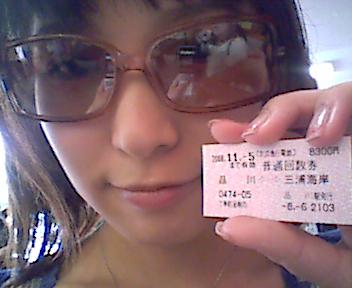 愛カラ合宿行ってきます_e0114246_11414284.jpg