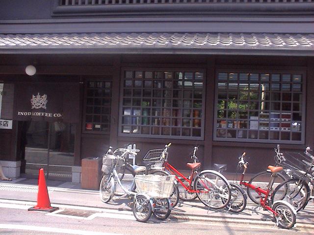 京都に行ってきました~喫茶編。_e0060555_1534938.jpg