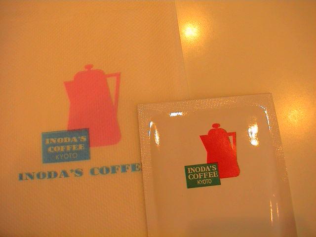 京都に行ってきました~喫茶編。_e0060555_1545768.jpg