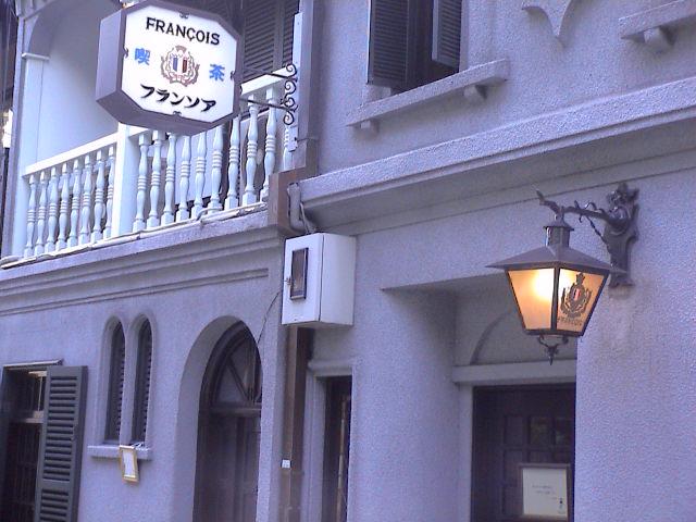 京都に行ってきました~喫茶編。_e0060555_1562713.jpg
