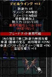 b0124156_1681457.jpg