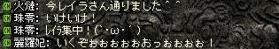 c0107459_11252081.jpg