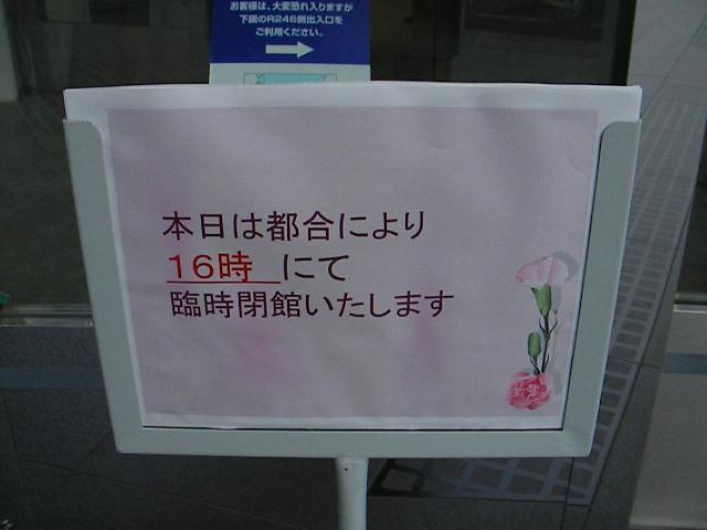 b0109874_1942310.jpg