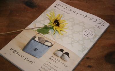 本日発売の本に・・・_a0102486_62197.jpg