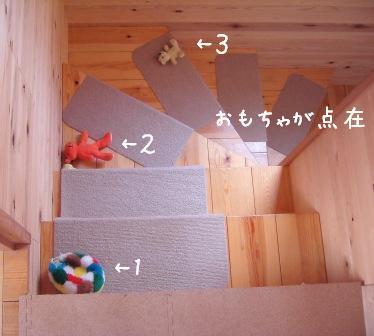 ひまわりのおもちゃ箱_f0068501_1443352.jpg