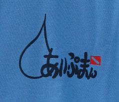 8月7日沖縄の天気?_c0070933_2215611.jpg