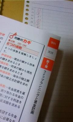 f0014935_222297.jpg
