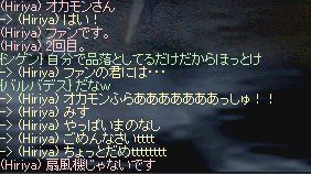 b0010543_5431979.jpg