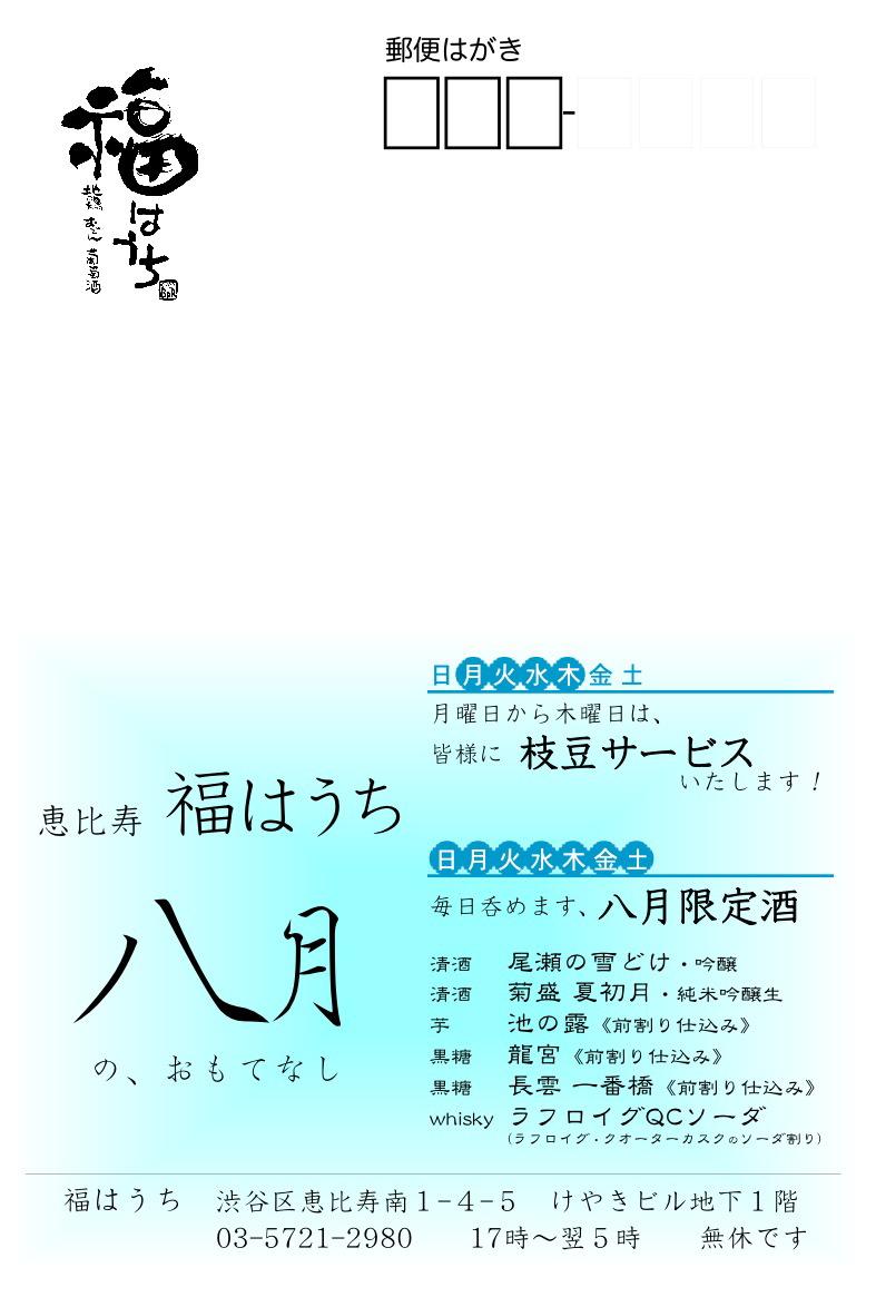 f0153946_2153374.jpg