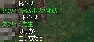 c0112758_20552990.jpg