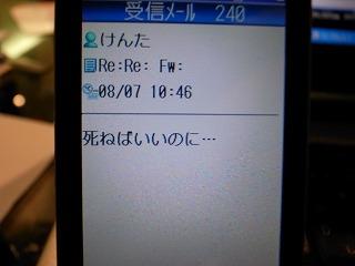 d0144860_14545433.jpg