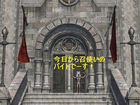 f0111960_21351878.jpg