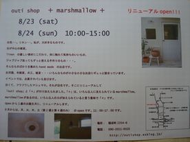 b0126761_12365233.jpg