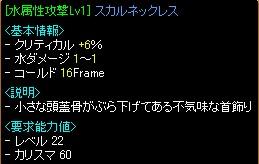 b0126064_11515016.jpg