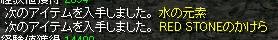 b0126064_12213794.jpg