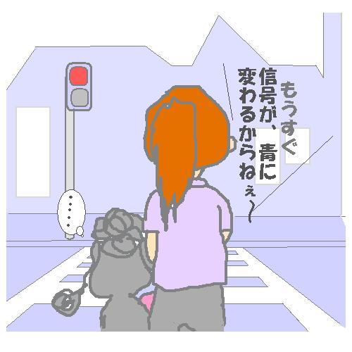 「い、今ぁっ!!??」_f0096569_0324336.jpg