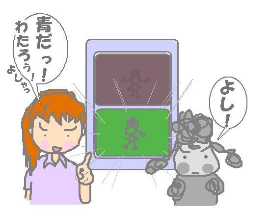 「い、今ぁっ!!??」_f0096569_0374676.jpg