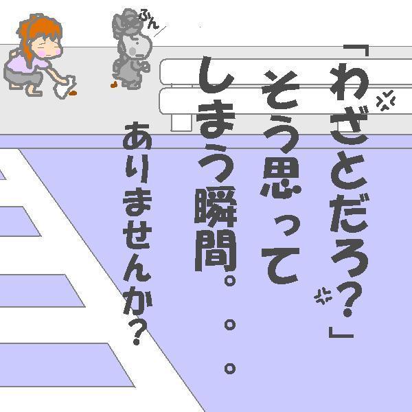 f0096569_04566.jpg