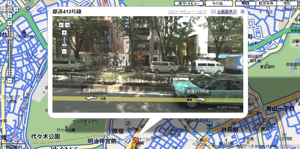 Google Maps Street View_f0011179_21505940.jpg