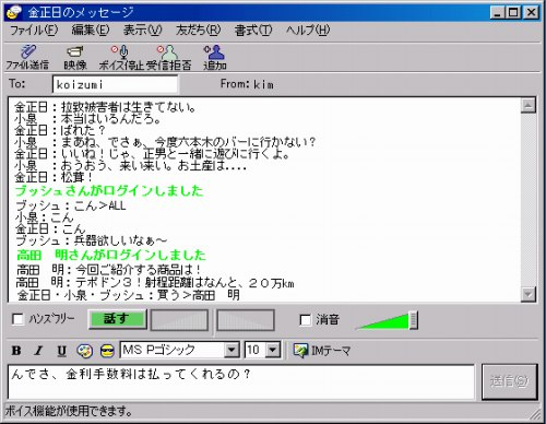 c0105680_7203868.jpg