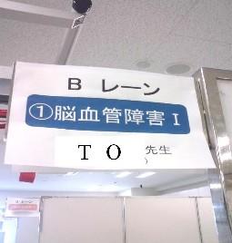f0106693_10141017.jpg