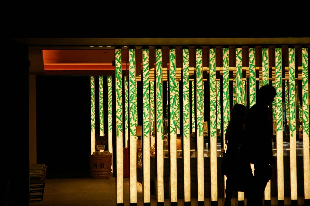 京都 写真。_b0155395_1273620.jpg