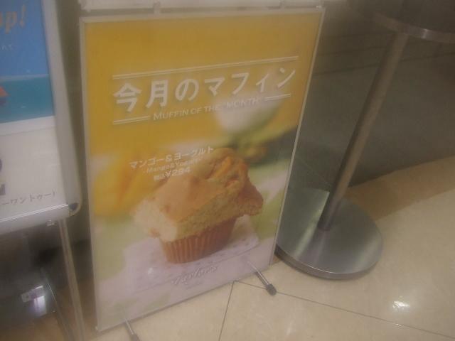 212 岡崎店_f0076001_22275265.jpg