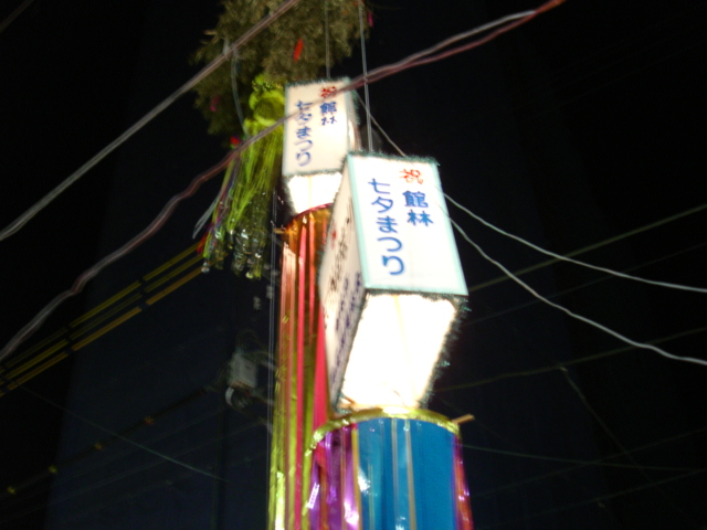 8/7 館林七夕祭り_b0085907_1621087.jpg