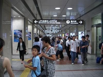 富士市の財政状況は?財政研修に行って来ました。_f0141310_0135286.jpg