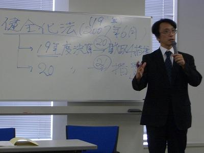 富士市の財政状況は?財政研修に行って来ました。_f0141310_0143153.jpg
