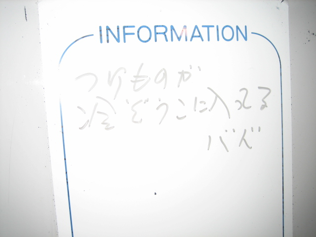d0054517_7134534.jpg