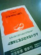 f0015025_22284436.jpg