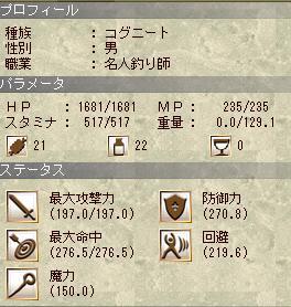 f0171634_19435893.jpg