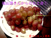 c0142636_2342960.jpg