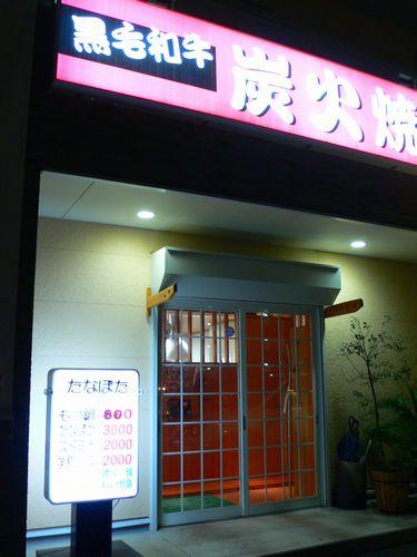 d0108737_0373682.jpg