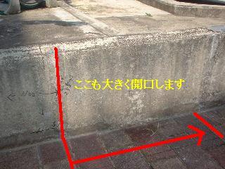 f0031037_2143332.jpg