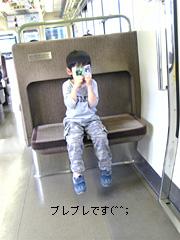 c0029744_853596.jpg