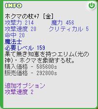 b0128157_0493111.jpg